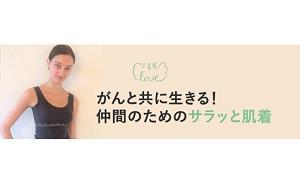 トップ画像商品紹介ページ
