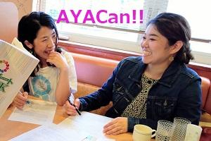 AYACan!!