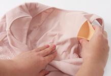 乳がん下着キミハグのパッドポケットの画像